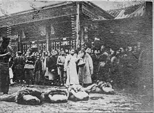 Six gentlemen of the Hundred Days' Reform - Beheaded bodies on the ground in Caishikou Execution Grounds 1905, the Qing dynasty execution grounds where the six gentlemen were beheaded.