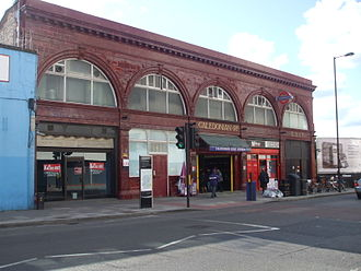 Caledonian Road tube station - Image: Caledonian Road stn building