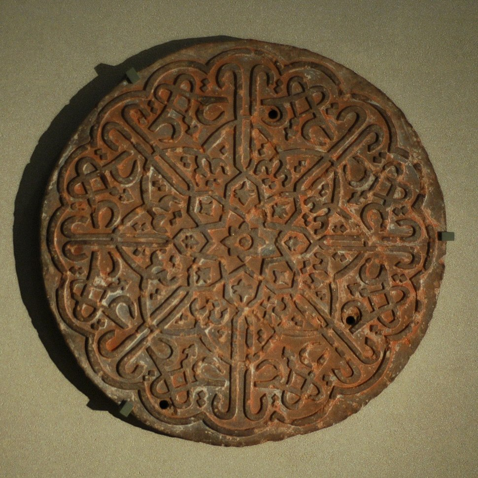 Calligraphic emblem MET 24-01