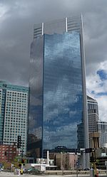 Campbell Mithun Tower 1.jpg