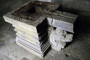Jawi Temple - Image: Candi Jawi C