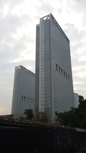 Canton Poly International Plaza.jpg
