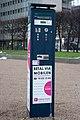 Car parking ticket vending machine in Copenhagen.jpg