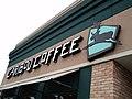 Caribou Coffee - panoramio.jpg