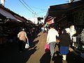 Carmel market (12149578054).jpg