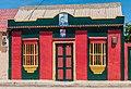 Casa tipica de la Isla de San Carlos.jpg