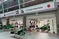 Caterham pit box 2014 Singapore.jpg