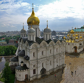 Cathedral of the Archangel in Moscow Kremlin.jpg