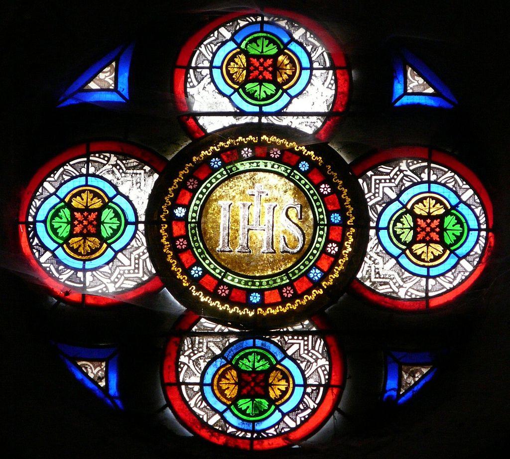 Chalagnac église rosace.JPG