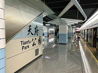 Tianfu Park station