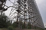 Chernobyl Exclusion Zone Antenna hnapel 09.jpg
