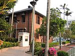 Cheung Chau Government Secondary School Old Block.JPG
