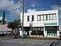 Chiba Shinkin Bank Sakura Branch.jpg