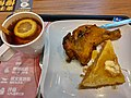 Chicken Leg and French Toast.jpg