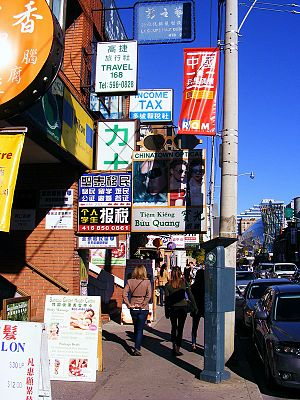 Toronto/Kensington-Chinatown – Travel guide at Wikivoyage
