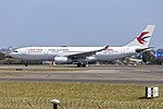 China Eastern Airlines (B-5942) Airbus A330-243 at Sydney Airport.jpg