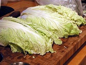 Napa cabbage - Image: Chinese.cabbage 01