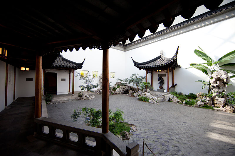File chinese courtyard in the style of the ming dynasty for The metropolitan museum of art nyc