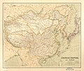 Chinese Empire and Japan LOC 2006635011.jpg