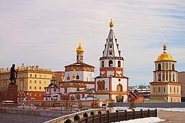 Church of the Epiphany (Irkutsk)