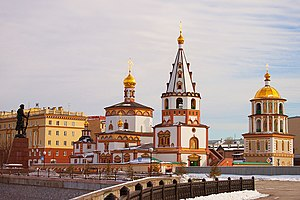 Church of the Epiphany (Irkutsk).jpg