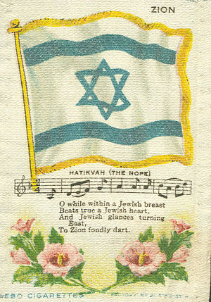 "Hatikvah - The lyrics of ""Hatikvah"" below an Israeli flag"