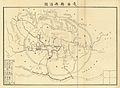 City of Suian in 1930.jpg