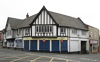 Clay Cross - Former Co-operative shop on High Street
