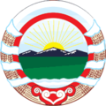 Coat of Arms of Aghin Buriatia (Aghin Buryatia) (1996).png