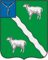 Coat of Arms of Aleksandrov-Gai rayon (Saratov oblast).png