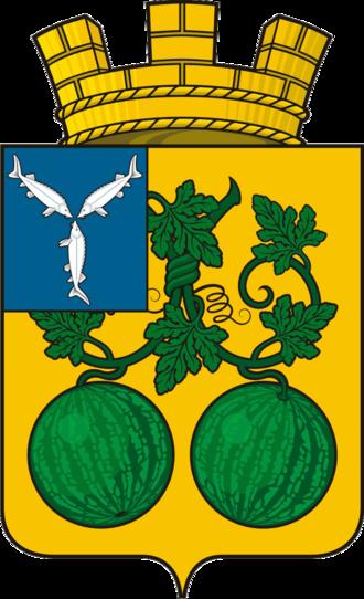 Balashov (town) - Image: Coat of Arms of Balashov (Saratov oblast)