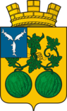 Coat of Arms of Balashov (Saratov oblast).png