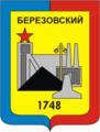 Coat of Arms of Berezovsky (Sverdlovsk oblast) (1972).png