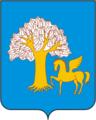 Coat of Arms of Kigi rayon (Bashkortostan).png
