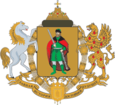 Coat of Arms of Ryazan large.png