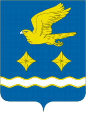 Stupino, Stupinsky District, Moscow Oblast - Image: Coat of Arms of Stupino (Moscow oblast)