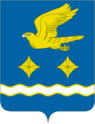 Coat of Arms of Stupino (Moscow oblast).png