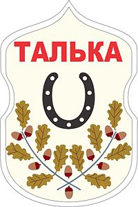 Coat of Talka.jpg