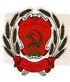 Coat of arms NOASSR.jpg