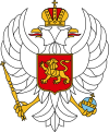 Coat of arms of Montenegro (1992-2004).svg