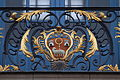 Coats of arms, balcony of Capitole of Toulouse 04.JPG