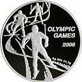 Coin of Kazakhstan 100 Ski reverse.jpg