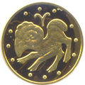 Coin of Ukraine Ram R2.jpg