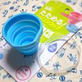 Collapsible Folding Silicone Cup in Japan.jpg
