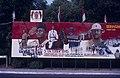 Collectie NMvWereldculturen, TM-20019408, Dia- Schildering ter gelegenheid van het 40-jarig jubileum van de viering van Onafhankelijkheidsdag, Henk van Rinsum, 08-1985.jpg