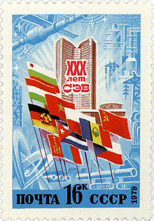 Comecon 30th anniversary. USSR stamp. 1979.jpg