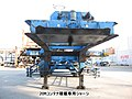 Container chassis--6013【 Pictures taken in Japan 】.jpg