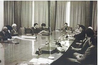 Interim Government of Iran (1979-80)