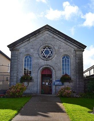 Roscommon County Museum - Image: County Roscommon Roscommon County Museum 20170929143418