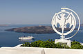Crater rim alley - Fira - Santorini - Greece - 02.jpg